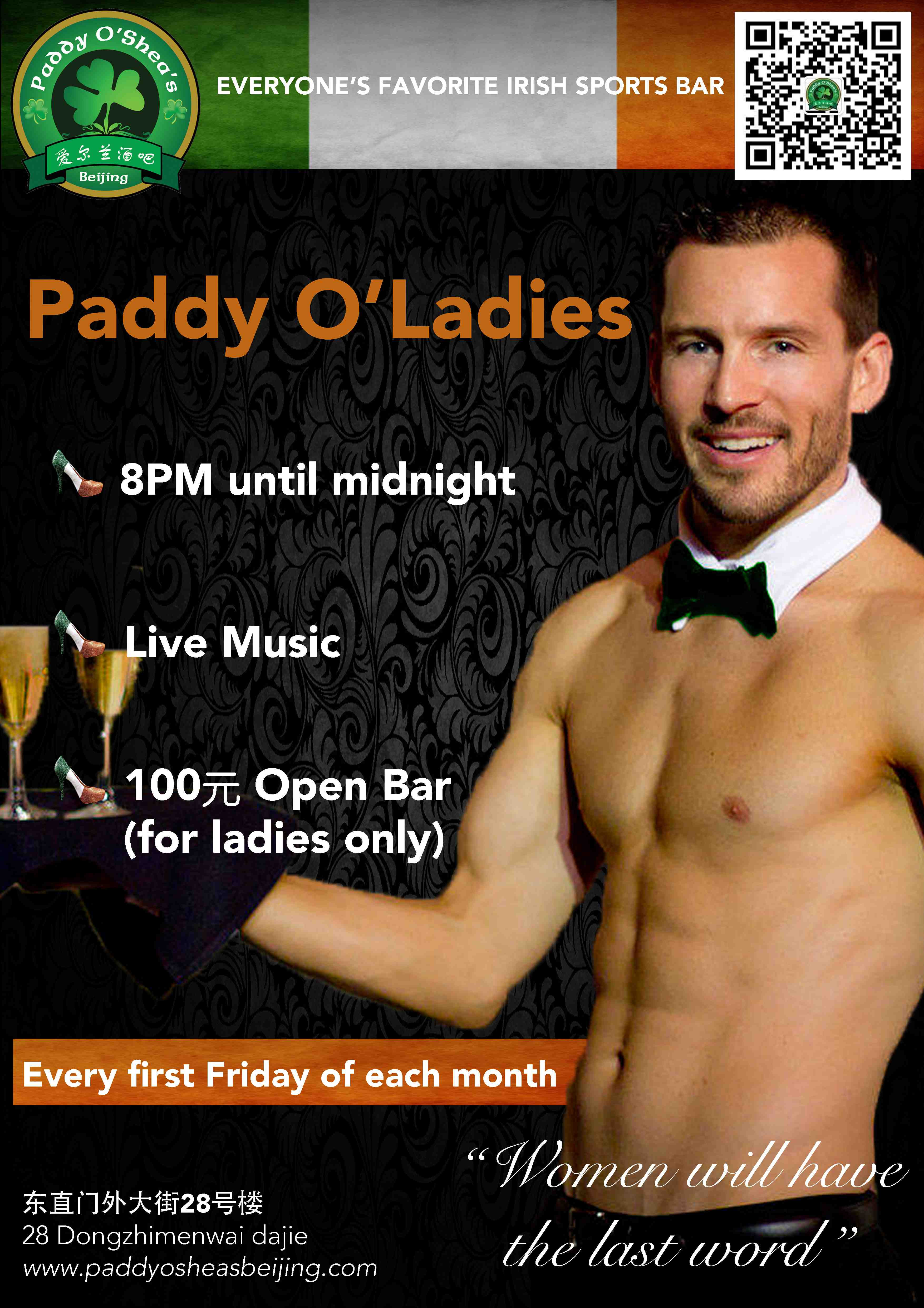 paddys ladies night (version serveur) copy