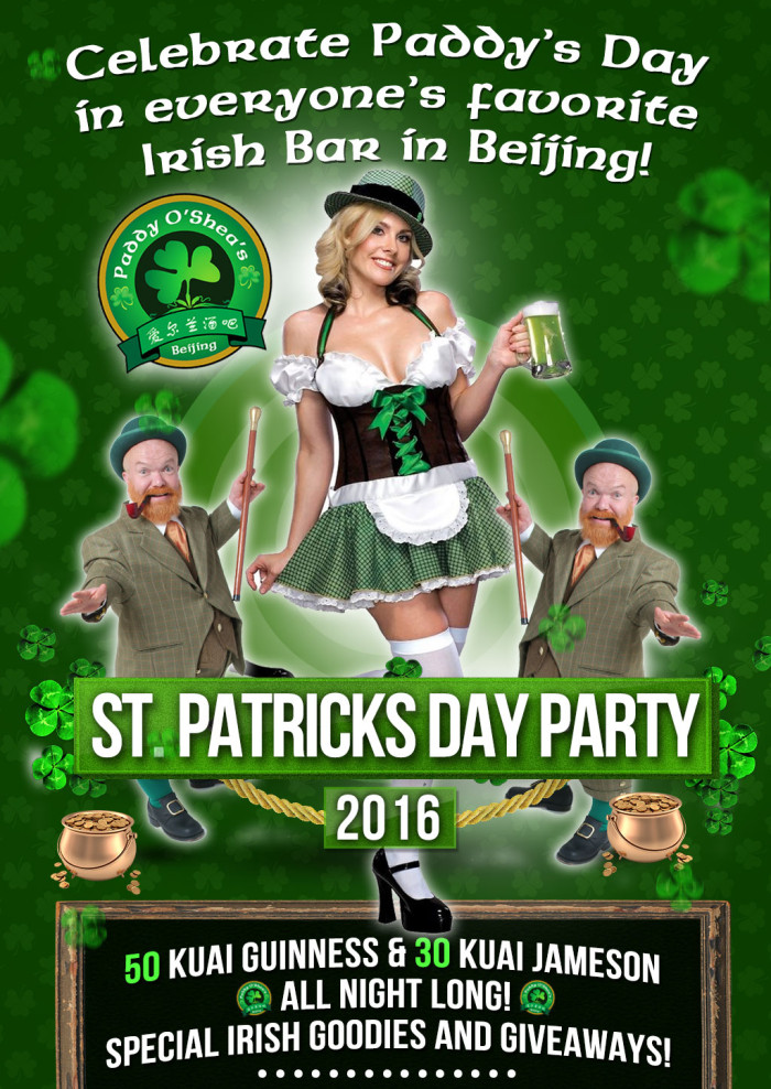 Paddys-poster