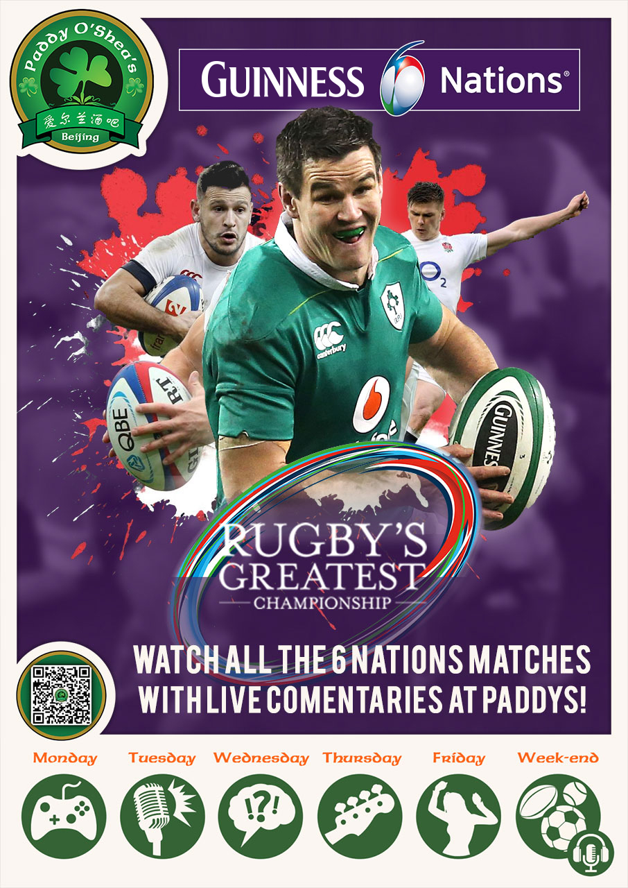 bdaae1ded2d The Six Nations Championship is without doubt the world's greatest rugby  tournament. Each year the collective fans of six proud nations – England,  France, ...